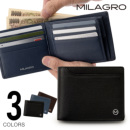 Milagro サフィアーノレザー ベラ付き2つ折り財布