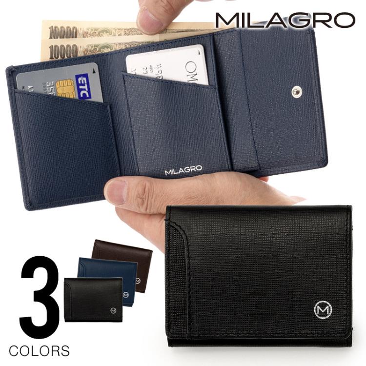 財布 折り財布 三つ折り 小さい財布 極小財布 小銭 札入れ カード サフィアーノ 本革 皮 革 レザー Milagro ミラグロ