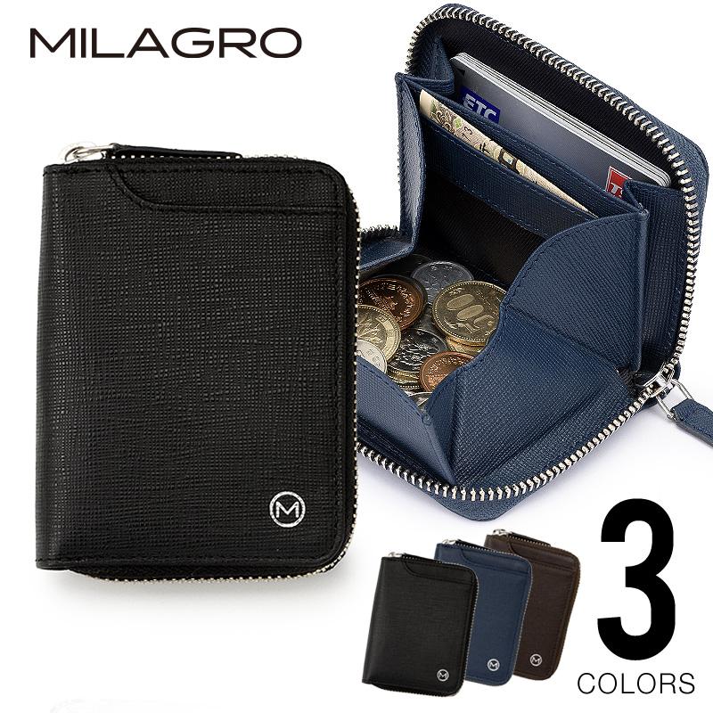 Milagro(ミラグロ) サフィアーノレザー ボックスコインケース